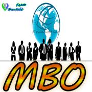 مدیریت بر مبنای هدف (MBO) چیست؟