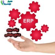 ERP یا برنامهریزی منابع سازمانی چیست؟