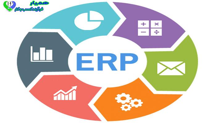 مرور ERP یا برنامهریزی منابع سازمانی چیست؟