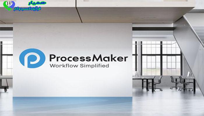 بررسی پروسس میکر (ProcessMaker) چیست؟